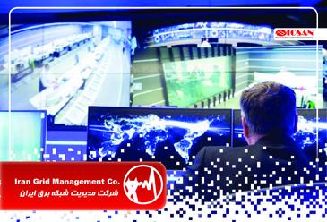خرید تجهیزات، نصب و راهاندازی مرکز داده و مرکز مانیتورینگ شرکت مدیریت شبکه برق ایران.