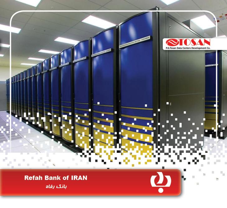 Refah K. Bank Data Center