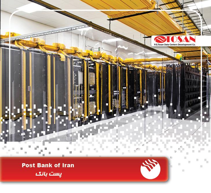 Iran Post Bank Data Center Migration