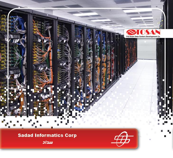 SADAD Informatics Corp Data Center