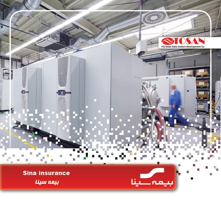 Sina Insurance Data Center Design