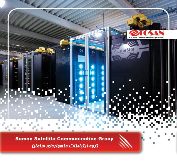 Saman Sat Teleport & Data Center