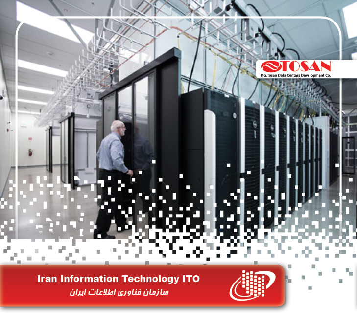 Iran Information Technology Organization Monitoring Center
