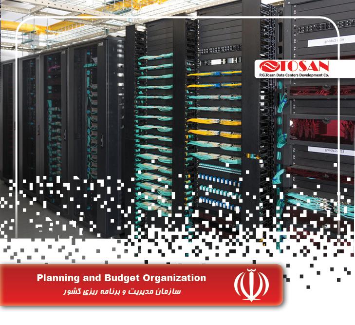 Iran Plan & Budget Organization Data Center
