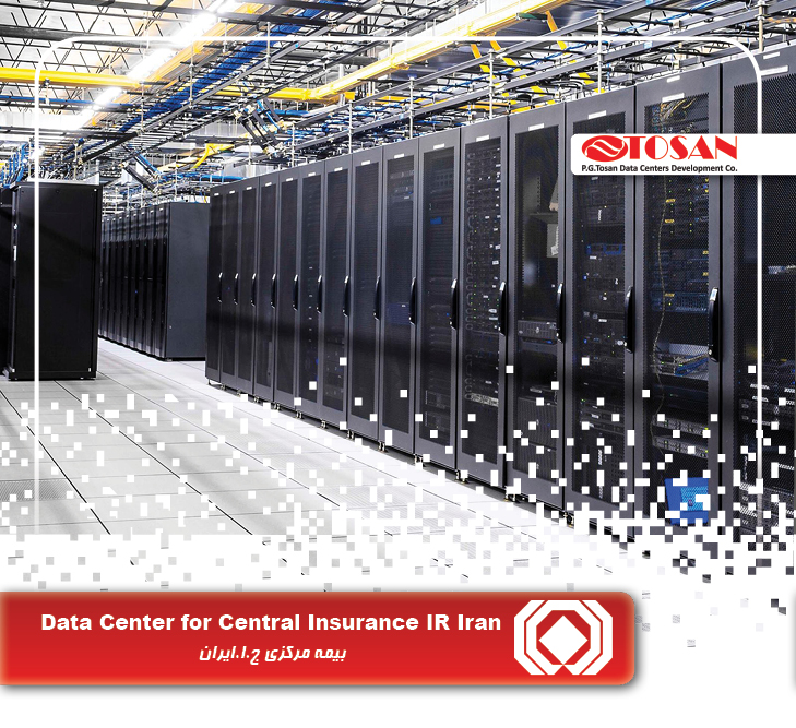 Iran Central Insurance – Data Center Support & Maintenance